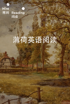 雅克·图恩布鲁克的梅里故事 The Merrie Tales Of Jacques Tournebroche