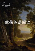 两个世界的故事 A Romance of Two Worlds